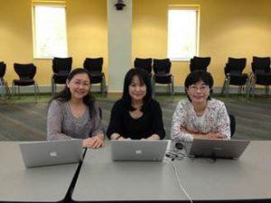Kataoka, Chinen, and Douglas