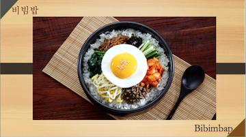 AAAS 100 Asian Eats