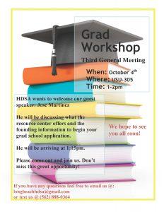 hdsa-grad-workshop