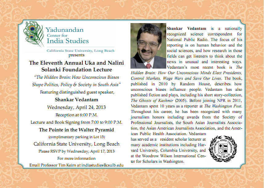 2013 Solanki Lecture Flyer