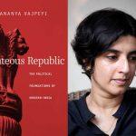 15th Annual Solanki Lecture--Professor Ananya Vajpeyi--April 25th