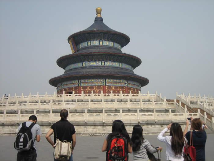 Study Abroad China 2009 - Spire