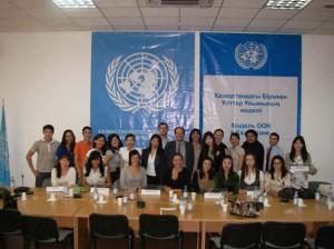 Kazakhstan MUN Delegation 2009
